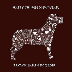 Hundens-år-2018-brun-hund